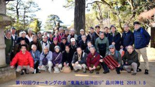 品川神社にて記念撮影