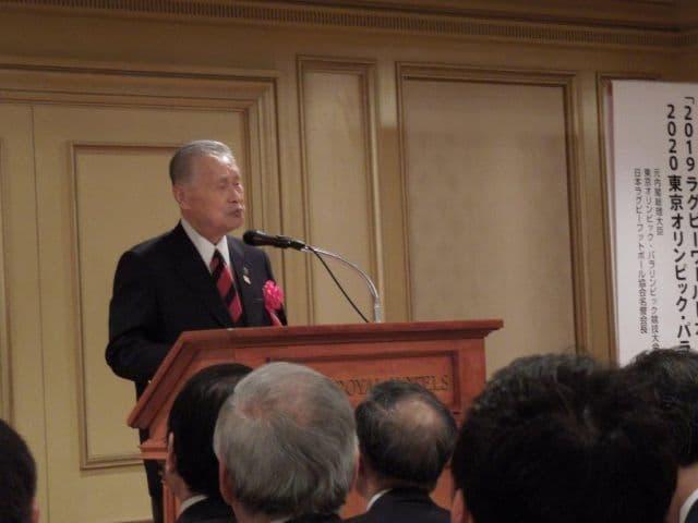 森喜朗元首相の講演会